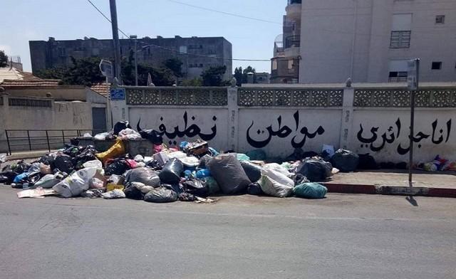 Algérie saleté